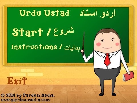 Learn Alif Bay Pay (huroof alphabets) With Urdu Ustad video