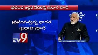 PM Narendra Modi speaks at World Economic Forum in Davos