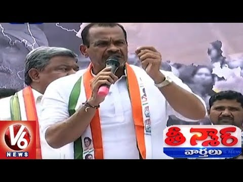Komatireddy Venkat Reddy Issues Threat To Police And Ruling Party Leaders | Teenmaar News