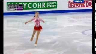 ISU Grand Prix of Figure Skating Final 2014. SP. Julia LIPNITSKAIA