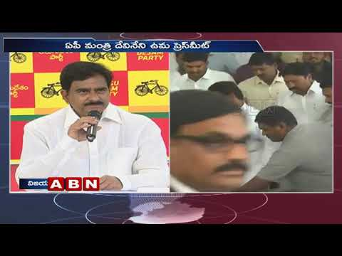 Minister Devineni Uma speaks to Media about Irrigation Development in AP | ABN Telugu