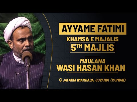 5th MAJLIS AZA E FATEMI (s.a) BY MAULANA WASI HASAN KHAN JAFARIYA IMAMBADA GOVANDI MUMBAI 1441 2020