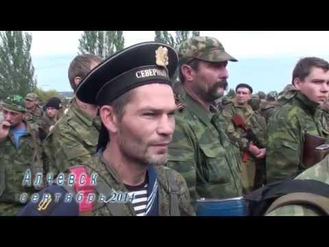 Донбасс 2014. Фильм Владислава Воеводы
