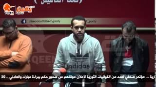 يقين| وسام البكري : النظام الحالي هو نظام مبارك بدليل حكم البراءة