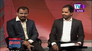Maayima TV1 26th August 2019
