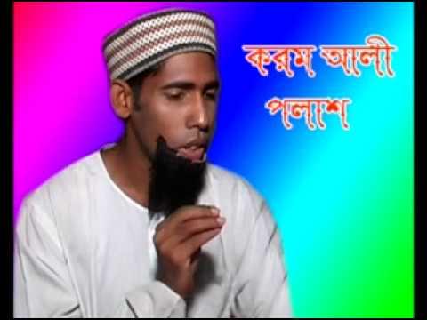 bangla natok protibad part 1