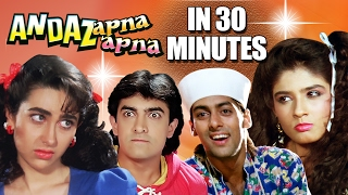 Andaz Apna Apna in 30 Minutes | Aamir Khan | Salman Khan | Raveena | Karishma | Hindi Comedy Movie
