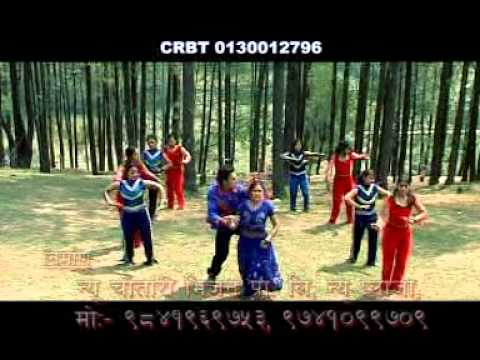 Nepali Songs