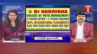 STUDY GUIDE | DR. Narayana College Of Hotel Management  Telugu