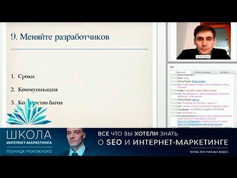 Топ-10 советов заказчика при разработке интернет проекта