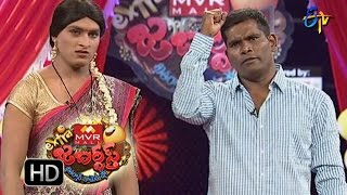 Chammak Chandra Performance – Extra Jabardsth - 9th September 2016– ETV  Telugu
