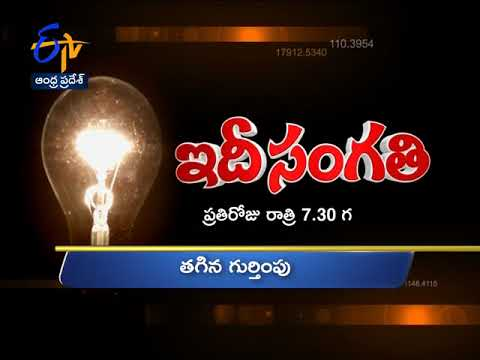 Andhra Pradesh | 5th May 2018 | Ghantaravam | 3 PM |  News Headlines