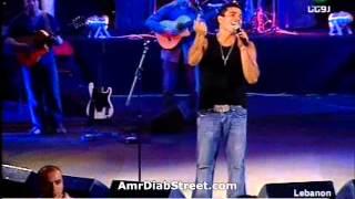 Amr Diab - Marina 2004 Part 2