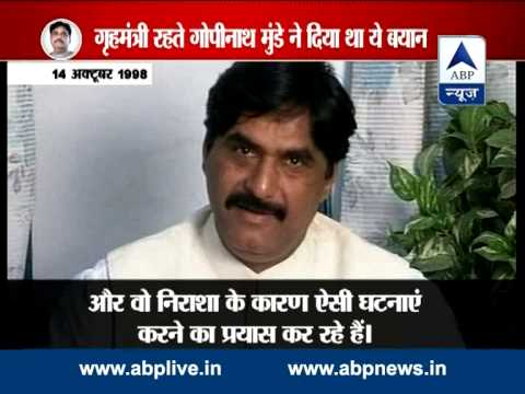 ABP LIVE: Gopinath Munde's drive against underworld