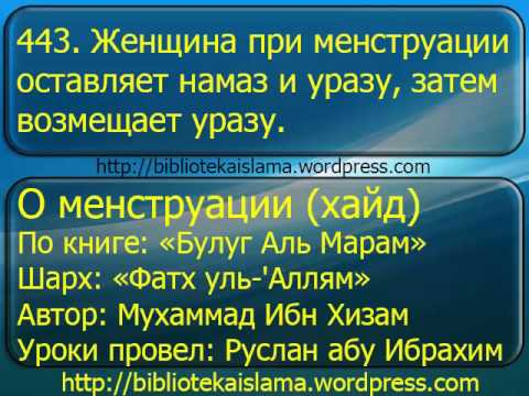 foto-golih-zheni-doma-spyashey