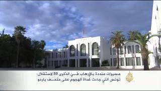 مسيرات منددة بالإرهاب في ذكرى استقلال تونس