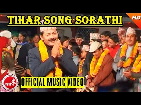 Tihar Song Sorathi video