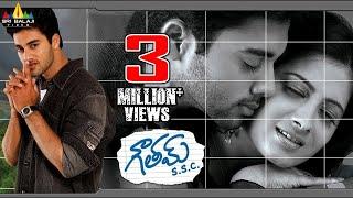 Gautam SSC Telugu Full Movie || Navadeep, Sindhu Tolani, Madhu Sharma || With English Subtitles