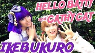 Ikebukuro with Hello Batty and Cathy Cat: Anime goods, Cosplay, Pokemon and more!