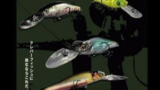 megabass orochi 13 snake slider