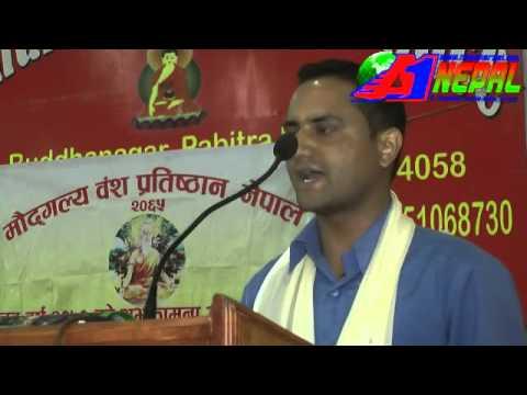 Moudgalya gotra Bansha Pratisthan Nepal Calendar Bimochan Prg sun 14 01 2071 27 04 2014 8;00am