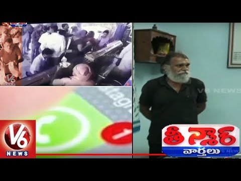 Man Thrashes Priest For Allegedly Not Letting President Ram Nath Kovind Enter Temple | Teenmaar News