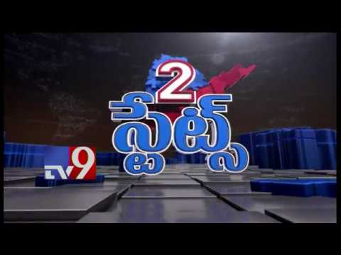 2 States Bulletin || Top News From Telugu States || 02-05-2018 - TV9
