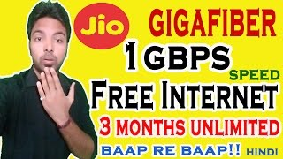 Reliance Jio Giga Fiber/ jio fiber broadband free 3 months unlimited internet with 1Gbps speed|Hindi