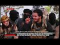 Terroristas del Estado [video]