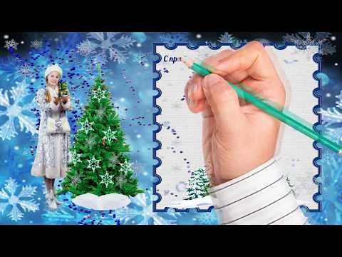 Новогодняя Музыкальная рисованная открытка  Зимняя Сказка  Счастливого Нового Года