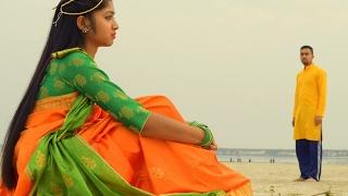 Gaye Holud গায়ে হলুদ Natok by Rajshahi Medical College Film Society