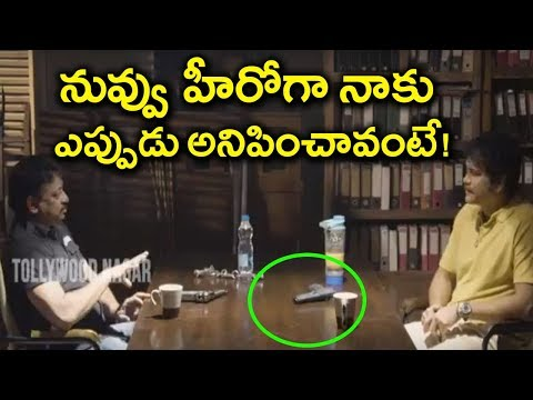 RGV Reveals Unknown Shocking Facts about Nagarjuna | Officer Movie Interview | Tollywood Nagar
