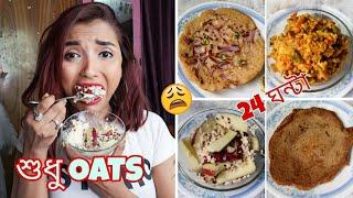 I Ate OATS For 24 HOURS - ওজন কমাতে OATS KHICHDI & UTTAPAM Recipe - HEALTHY FOOD CHALLENGE India