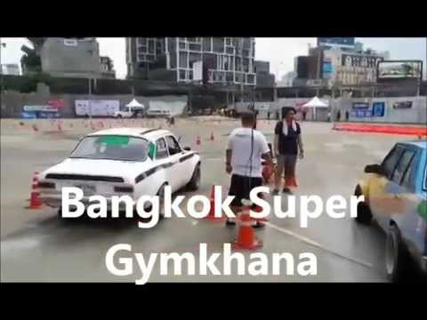 Bangkok Super Gymkhana Ford Escort Mk1 vs Toyota KE70 DX