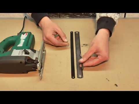 самодельная пилка для электро лобзика из ножовочного полотна.