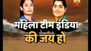 WWC17: IndvsPak: India celebrates win over Pakistan