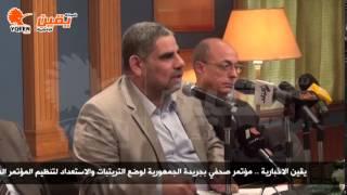يقين | جلاء جاب الله غدا سنعلن مؤتمر الجمهورية ضد الارهاب