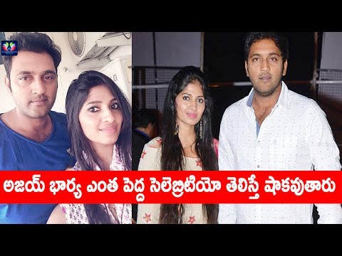 Ajay actor video watch hd videos online without registration shocking facts about actor ajay wife swetha ravuri telugu full screen thecheapjerseys Choice Image