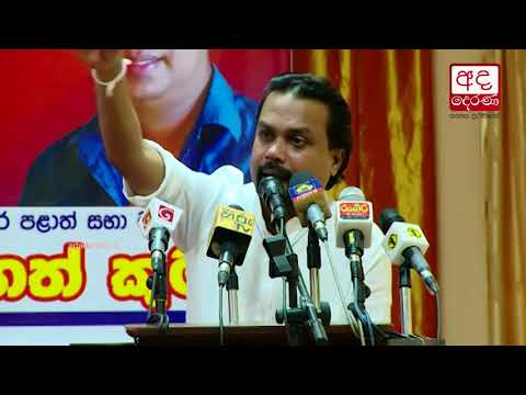 wimal asks ec chairm eng