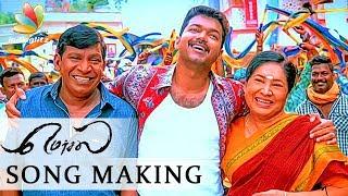 Mersal Song Making : Pooja AV Interview - Aalaporan Tamizhan   Audio Launch Live