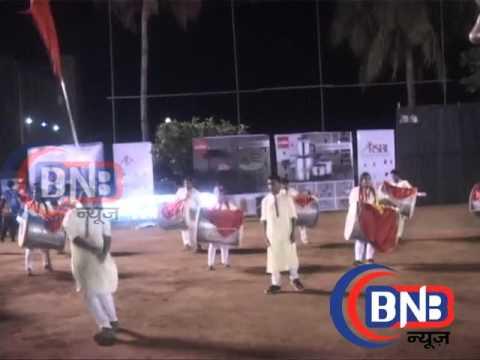 jito Mumbai Premier League t 20 ceremony #Indian Cricket Team # Dilip Vengaskar # Nasik Maratha Band