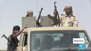 Yemen, una guerra a puertas cerradas