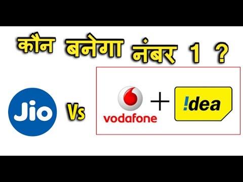 जियो के डर से मिल गए IDEA और VODAFONE   | India News Viral