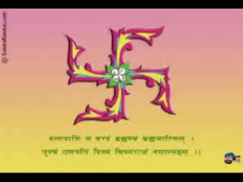 Mere Angan Asha Deep Jale - Deepanjali Bhajanamrit - Swagat Geet video