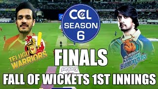 CCL6 Finals - Telugu Warriors VS Karnataka Buldozers - Fall Of Wickets 1st Innings
