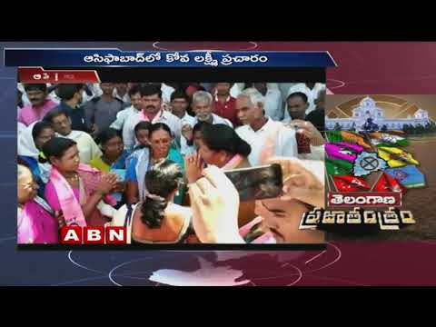 TRS Leader Kova Lakshmi Comments on Mahakutami Leaders