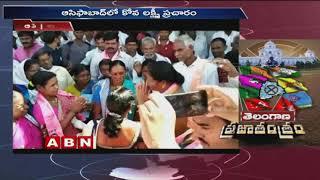 TRS Leader Kova Lakshmi Comments on Mahakutami Leaders