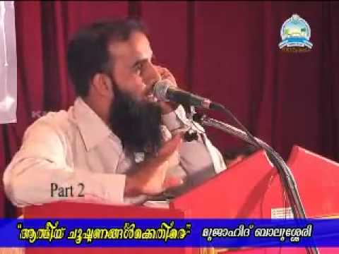 ‪athmeeya Chooshanangalkethire Cd 1 Mujahid Balushery video
