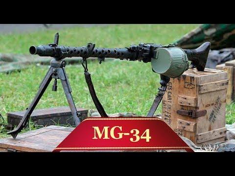 Maschinengewehr 34 «MG-34». Рассказы об оружии