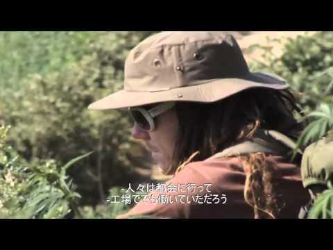 Strain Hunters Morocco Japanese Subtitles 日本のサブタイトル